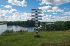 At the crossroads. Road sign at the crossroads in the Russian province royalty free stock image
