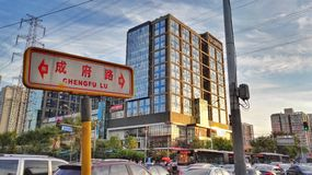 Crossroads traffic of beijing stock photography