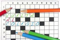 Crossword. Popiera szkoła Zdjęcie Royalty Free