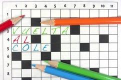 Crossword. Popiera szkoła Fotografia Stock