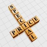 crossword złoty jak ceny dodatek specjalny Fotografia Stock