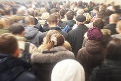 Crowd Stock Photo