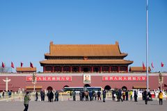 A Crowd Of Chinese Resident Visitors and Tourists Standing Before The Mausoleum of Mao Zedong in Tiananmen Square in Beijing, Chin Royalty Free Stock Images