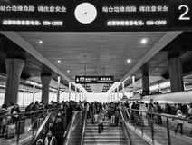 Crowd High Speed Rail Station Royalty Free Stock Image