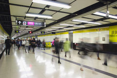 Crowd of passengers walk in Tsim Sha Tsui station on 7 Dec 2015. MTR is the main subway and train system in Hong Kong. Stock Photography