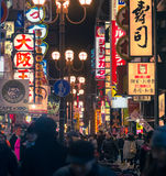 Crowd People around Kansai in Osaka,Japan. Osaka, Japan - February 2 , 2015 : Urban scene at night   with crowd people around Kansai area  in Osaka , Japan Royalty Free Stock Photo