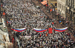 Crowd of people demonstrate. A huge crowd of people on the streets Royalty Free Stock Images