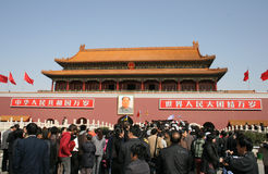 A crowd of people gather to enter Tiananmen Gate, Beijing Royalty Free Stock Photography