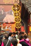 Crowd Scene at Wang Fu Jing, Beijing royalty free stock images