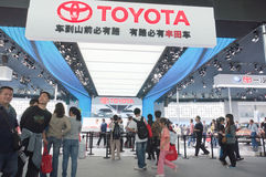 Crowd  visitor at toyota presenter booth Royalty Free Stock Photo