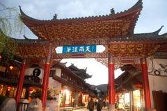 Crowd walking in Lijiang Dayan old town . Royalty Free Stock Image