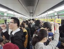 Crowded Beijing Subway of Public transportation Stock Photo
