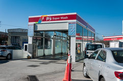 Crowded Car Wash In Weekend. Crowded PO car wash in the weekend. PO is short for Petrol Office. Turkey's leading fuel products distribution and lubricants Stock Photography