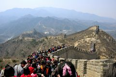 Crowded Great Wall, Beijing. Great Wall is an attractive historical site, also for Chinese youngsters royalty free stock photo