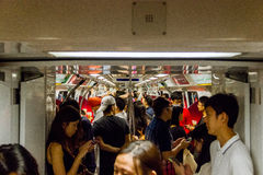 Crowded MRT Royalty Free Stock Image