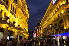 Crowded Place - Nanjing West Street, Shanghai Stock Photo