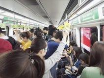 Crowded Beijing Subway-Public transportation Royalty Free Stock Images