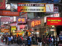 Crowded shopping district in Hong Kong Royalty Free Stock Images
