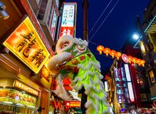Chinatown of Yokohama during Chinese New Year in Japan. stock image