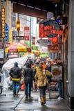 Crowded Sidewalk Stock Photo