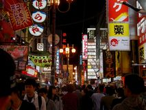 Crowded street in Dotonbori, Osaka royalty free stock image