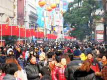 Crowded street. This is Nanjing Lu (road), the longest street in Shanghai Stock Photos