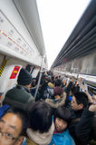 Crowded subway train in Zhengzhou Royalty Free Stock Photography