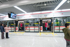 Crowded subway train in Zhengzhou Stock Photo