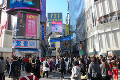 Crowded Times Square Area of Tokyo Japan Royalty Free Stock Photography