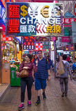 Crowds in Mong Kok, Hong Kong, China Stock Image