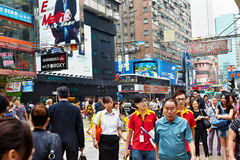 Crowds of people on commercial district. Hong Kong, China - September 21st, 2011 : crowds of people in commercial district Stock Photography