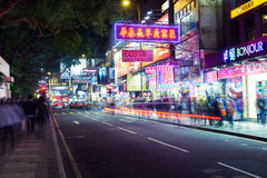Crowds of people in Hong Kong Royalty Free Stock Image