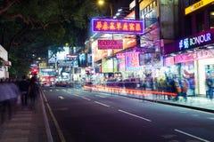Crowds of people in Hong Kong. Hong Kong, Hong Kong SAR China - 16 February 2014: Crowds of people walking down Haiphong road on February 16, 2014, Hong Kong Royalty Free Stock Image