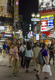 Crowds of people at Shibuya Crossing in Tokyo, Japan. Stock Image
