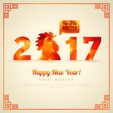 Crowing Cock Head with 2017 Numbers. Happy New Year 2017 Greeting Card, Year of the Rooster. Vector illustration. Crowing Cock Head with Triangles Pattern Royalty Free Stock Photos