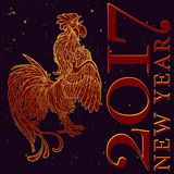 Crowing Rooster on Chinese pattern background Royalty Free Stock Images