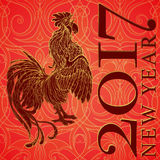 Crowing Rooster on Chinese pattern background Royalty Free Stock Photo