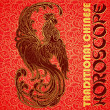 Crowing Rooster on Chinese pattern background Stock Image