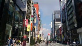 Cruce de Ginza en la noche, en Tokio Señal del área de compras de Ginza foto de archivo libre de regalías