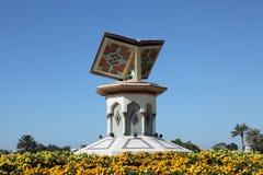 Cruce giratorio cultural en Sharja Imagenes de archivo