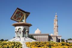 Cruce giratorio cultural en Sharja, UAE Imagen de archivo