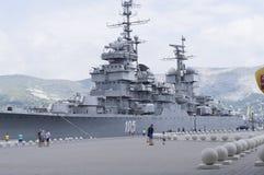 Crucero Mikhail Kutuzov del museo Imagen de archivo libre de regalías