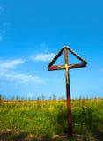 Crucifijo en campo Foto de archivo