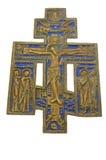 Crucifix de laiton et d'émail Image stock