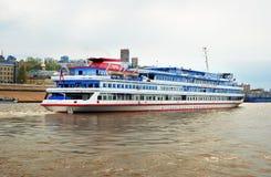 Cruise ship Alexander Radishchev Stock Photo