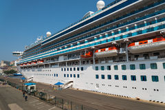 Cruise ship Diamond Princess. Stock Photography