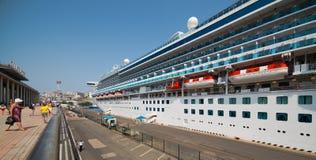 Cruiseschip Diamond Princess Royalty-vrije Stock Foto's