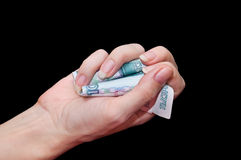 Crumpled banknotes on 1000 rubles Stock Photo