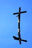 cruz Imagens de Stock Royalty Free