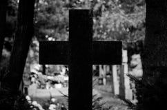 Cruz Fotografía de archivo libre de regalías